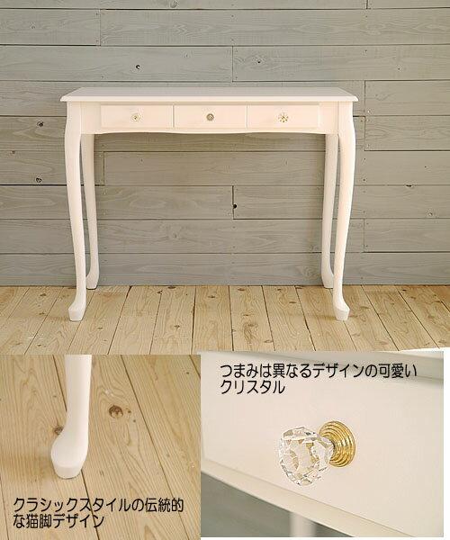 Aini真白デスクコンソールテーブルgr300-1