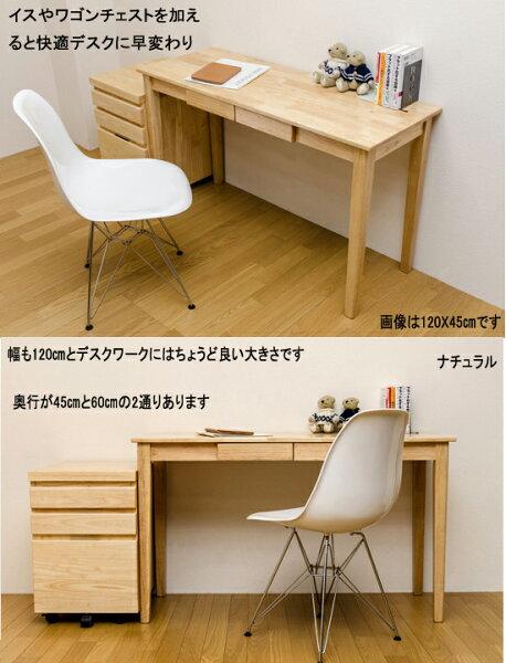木製テーブル&コンソール120x45cm(umt-1245)gs360-3-1