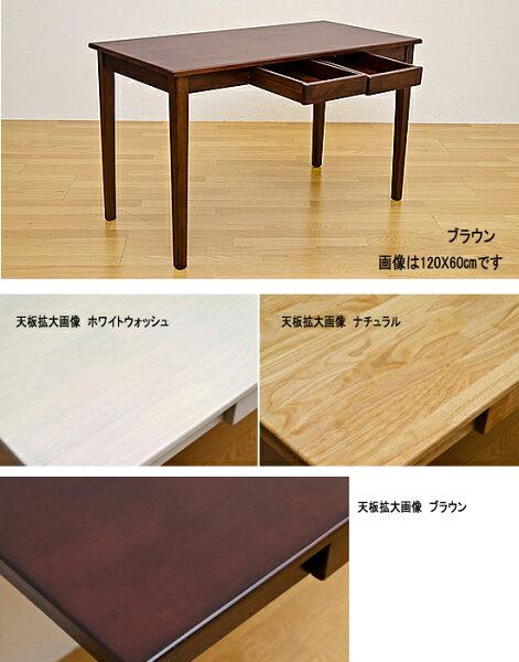 木製テーブル&コンソール120x45cm(umt-1245)gs360-3