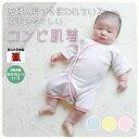 Na-sanfu-combi-01
