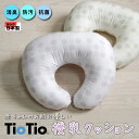 Na-tiotio-01