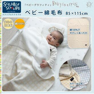 嬰兒的絨毛布