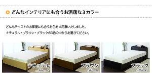 2つ折りマットレス付き・棚付き・照明付き・二口コンセント付き・引き出し付きベッド/セミダブルサイズ