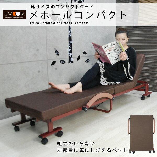 寝具・家具通販サイト | エムール EMOOR