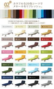20色展開日本製メホール専用ベッドシーツ/