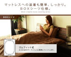 リネン100%ホテルスタイルボックスシーツ/シングルサイズ(BOXシーツ/ベッドシーツ/マットレスカバー)