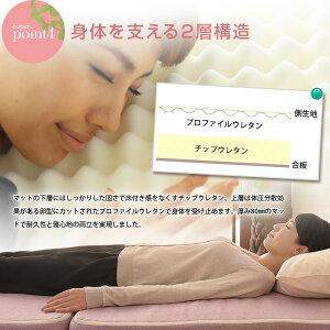 組立不要女性にやさしい折りたたみベッド『コペル』シングルサイズ