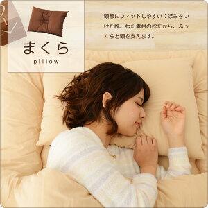 収納ケース付布団セットシングル『レジェンダ4』