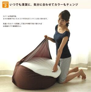 【ビーズクッション専用カバー】『mochimochi』もちもちシリーズキューブMサイズ専用カバー【日本製】