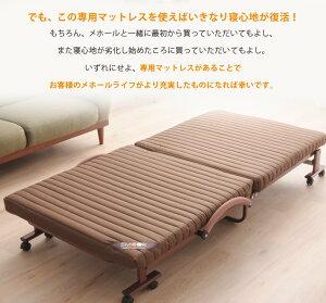 ボディサポーターBodySupporter折りたたみベッド専用マットレスシングルサイズ