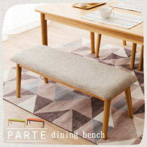 天然木アッシュ/ダイニングベンチ/chair/stool/スツール/チェア