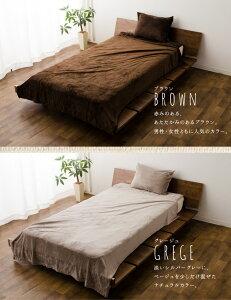 フランネル毛布ダブルサイズ