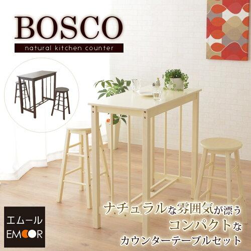 天然木 カウンターテーブル table &スツール stool 2脚の3点セット カウンターセット ダイニング...