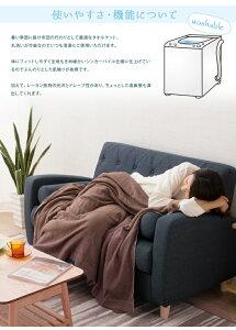 タオルケット/ダブルサイズ/涼感タオルケット/肌掛け/レーヨンケット3