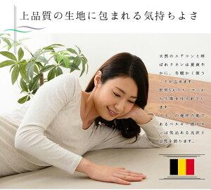 日本製リネン100%掛けカバー/シングルサイズ