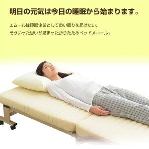 組立不要折り畳みベッド折りたたみベッドシングルロング1