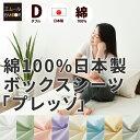 We-jp-bd_thum2