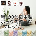 We-jp-bq_thum2