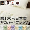 We-jp-ekd_thum2