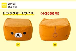 マイクロビーズクッション『mochi』-モチ-シリーズキューブLサイズ【日本製】