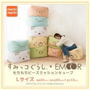 キューブ クッション シリーズ mochimochi マイクロビーズクッション ソファー ラッピング プレゼント