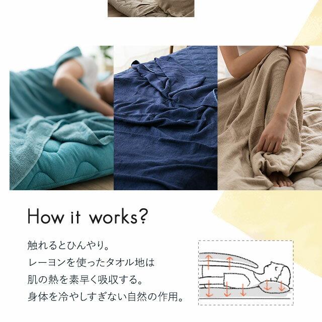 東京家具『ナチュふわタオル寝具SA.LA.LIひざ掛けにもなるピロケース』