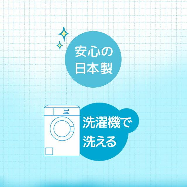 エムール『洗える布団シリーズ洗える枕東レft』