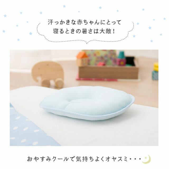 西川リビング『おやすみクールひんやりドリームリングまくら』
