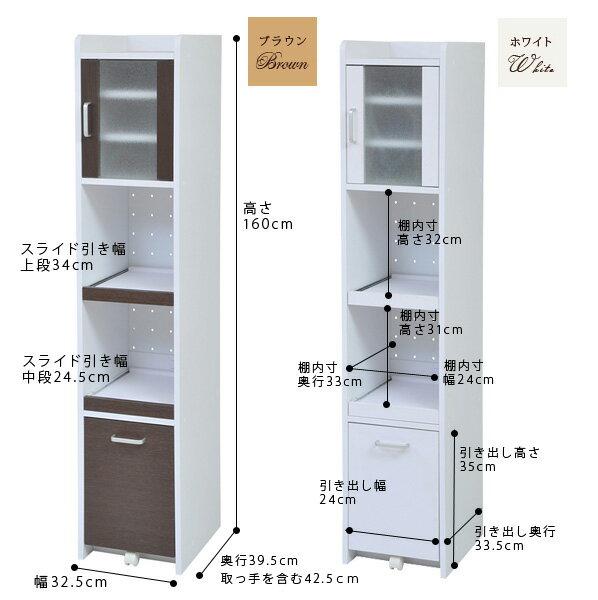 EMOOR Co.Ltd.  라쿠텐 일본: 틈새 부엌 랙 슬라이드 선반/높이 160cm ...