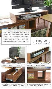 ウォールナット伸縮テレビボード
