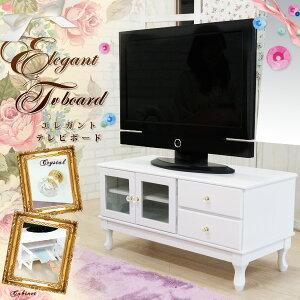 エレガントシリーズテレビボード