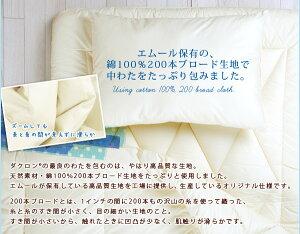 コンフォレルつぶ綿洗える枕/35×50cm(インビスタ社ダクロン中わた)(まくらマクラpillow冷感washableウォッシャブル)