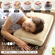 15種類から選べる フッティング枕 「エムピロ」 日本製枕 まくら pillow 高さ調整 低反発 パイプ そばがら わた ウレタン ピロー セミオーダー 洗える オーダーメイド 低い枕 父の日 敬老の日 母の日 エムール