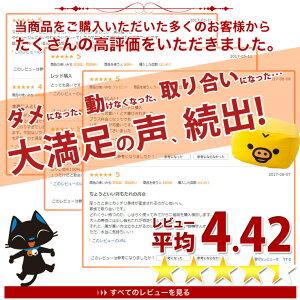 日本製ビーズクッション「人をダメにするクッション」もちもちキューブ/Lサイズニット生地ジャンボリラックママイクロビーズクッションプレゼントラッピング国産エムール【送料無料】