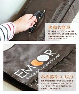 敷き布団用収納ケース/ダブルサイズ