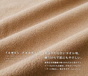 防水パッドシーツキングタオル地防水シーツ敷きパッド敷き布団カバー