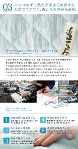 温度調節素材アウトラスト・近江の麻シリーズ/キルトケット
