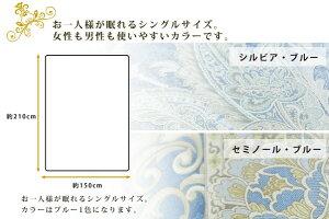 羽毛布団・カラーサイズ