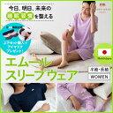 パジャマ スリープウェア ウィメンズ 女性用 寝衣 パジャマ ウェア ...