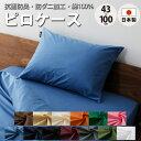 東京 寝具