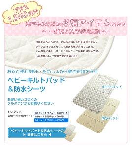 お昼寝布団セット保育園水玉ドット雲綿100%カバー