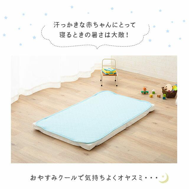 西川リビング『おやすみクールひんやりキルトパッド』
