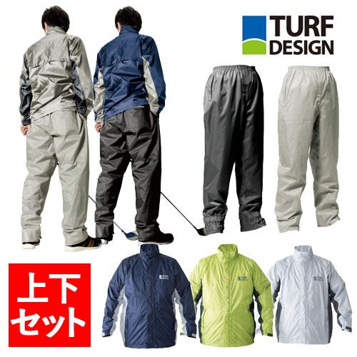 選べる上下セット ターフデザインゴルフレインウェア耐水性10000mm(TDRW-1674J/1674P)防水/透湿TurfD