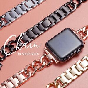 Apple Watch 6 SE バンド チェーン アップルウォッチ バンド 女性 レディース ベルト apple watch 5/4/3/2/1 38mm 40mm 44mm 42mm おしゃれ かわいい ブランド applewatch6 applewatchSE applewatch5 applewatch3