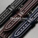 EMPIRE DoubleLines(ダブルライン) イタリアンレザー 腕時計 ベルト バンド 時計ベルト 腕時計ベルト 18mm 20mm EASY CLICK(イージークリック)