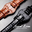 時計 ベルト ワニ EMPIRE Premium GRAND LIAM グランド リアム アリゲーター イタリアン耐汗ライニング BUND ブンド 時計 ベルト 18mm 20mm 22mm
