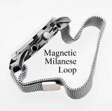 時計 ベルト 腕時計 バンド 18mm 20mm 22mm マグネティック ミラネーゼ ループ シルバー ブラック
