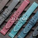 時計 ベルト 腕時計 バンド EMPIRE ALBANO アルバ...