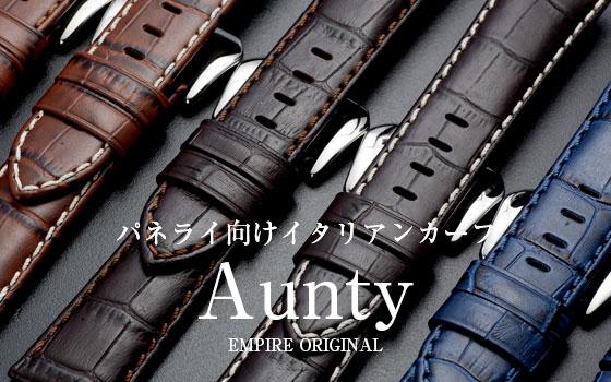 パネライ向け時計ベルトバンドEMPIREAUNTYアンティ時計ベルトイタリアンレザーカーフクロコ本革腕時計革22mm24mm