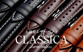 EMPIRE CLASSICA(クラシカ) 時計 ベルト オイリーカウハイド レザー 本革 バンド 18mm 20mm 22mm ダニエルウェリントンやクルースにも イージークリック 腕時計 ベルト 時計ベルト 腕時計ベルト 革